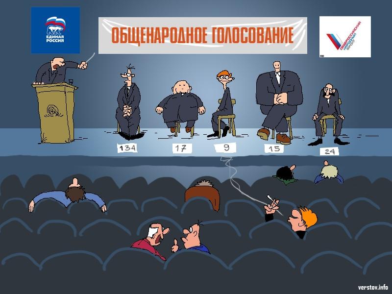 Итоги муниципальных выборов в Якутии