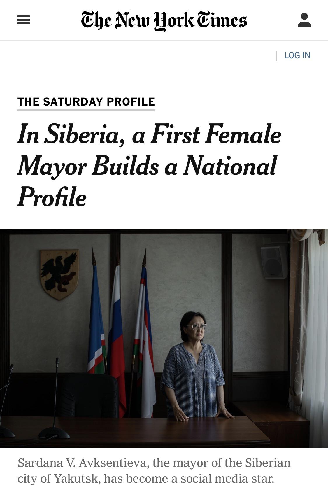 В какую сумму обошлось казне статья о мэре Якутска в газете «The New York Times»?
