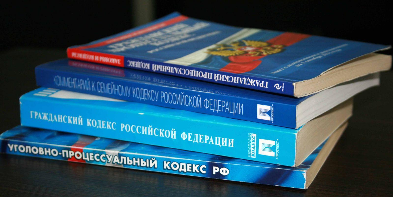 В России с  1 сентября вступают в силу новые законы