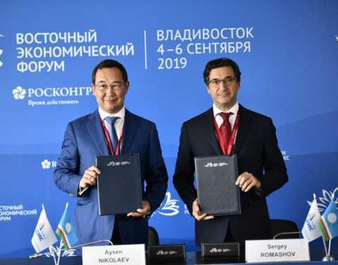 В столице Якутии появится «умная поликлиника»