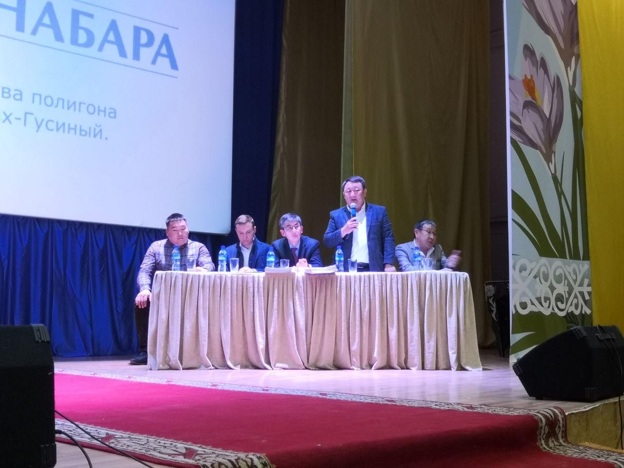 Жители Анабарского улуса поддержали деятельность АО «Алмазы Анабара»