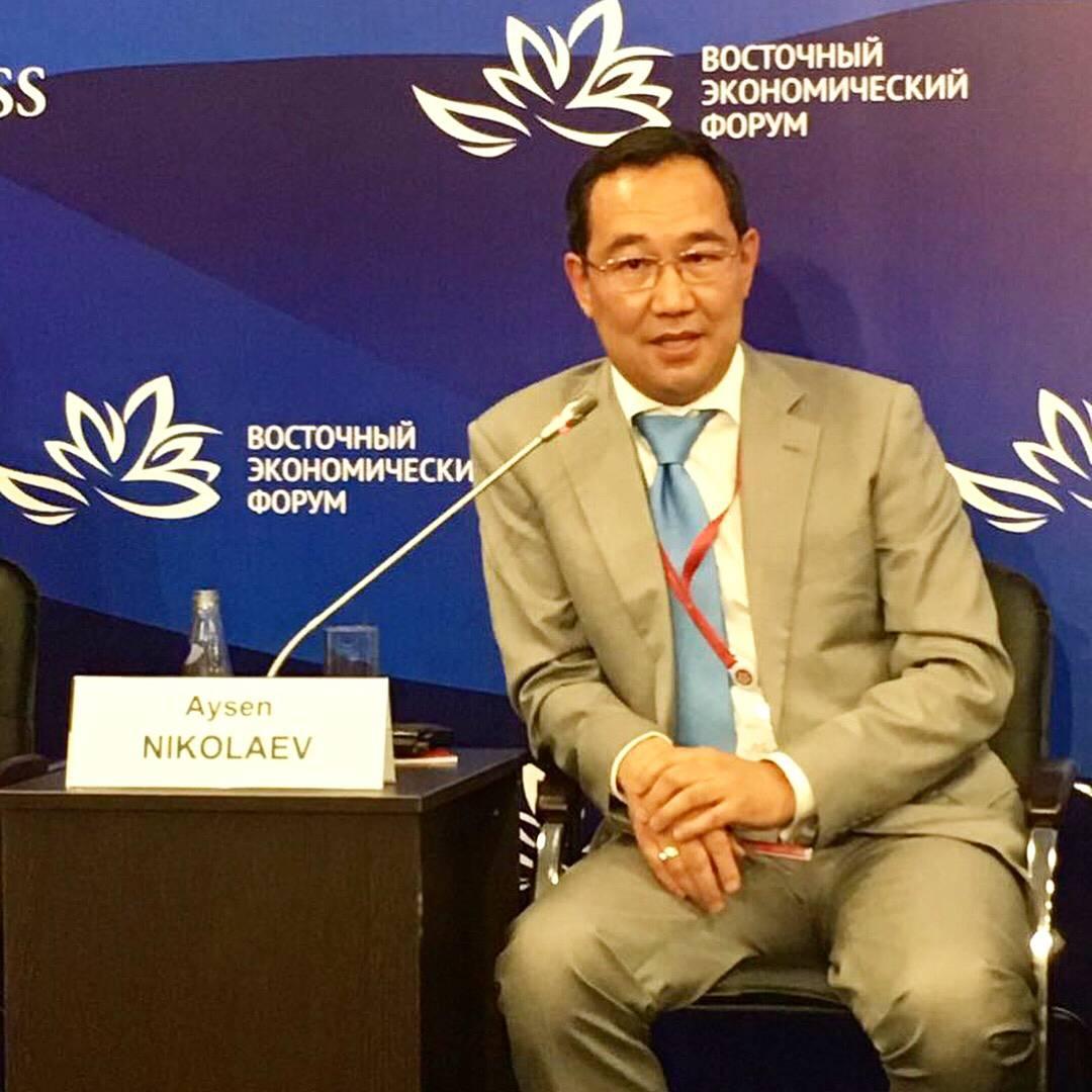 Наши люди в ВЭФ: Глава Якутии выступит основным спикером на заседании, где модератором будет сам Путин