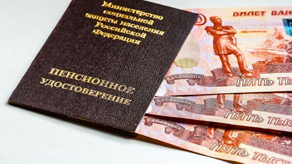 Госдума приняла законопроект о снижении возраста негосударственной пенсии