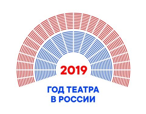 Год театра: В Якутии открывается новое здание Театра эстрады