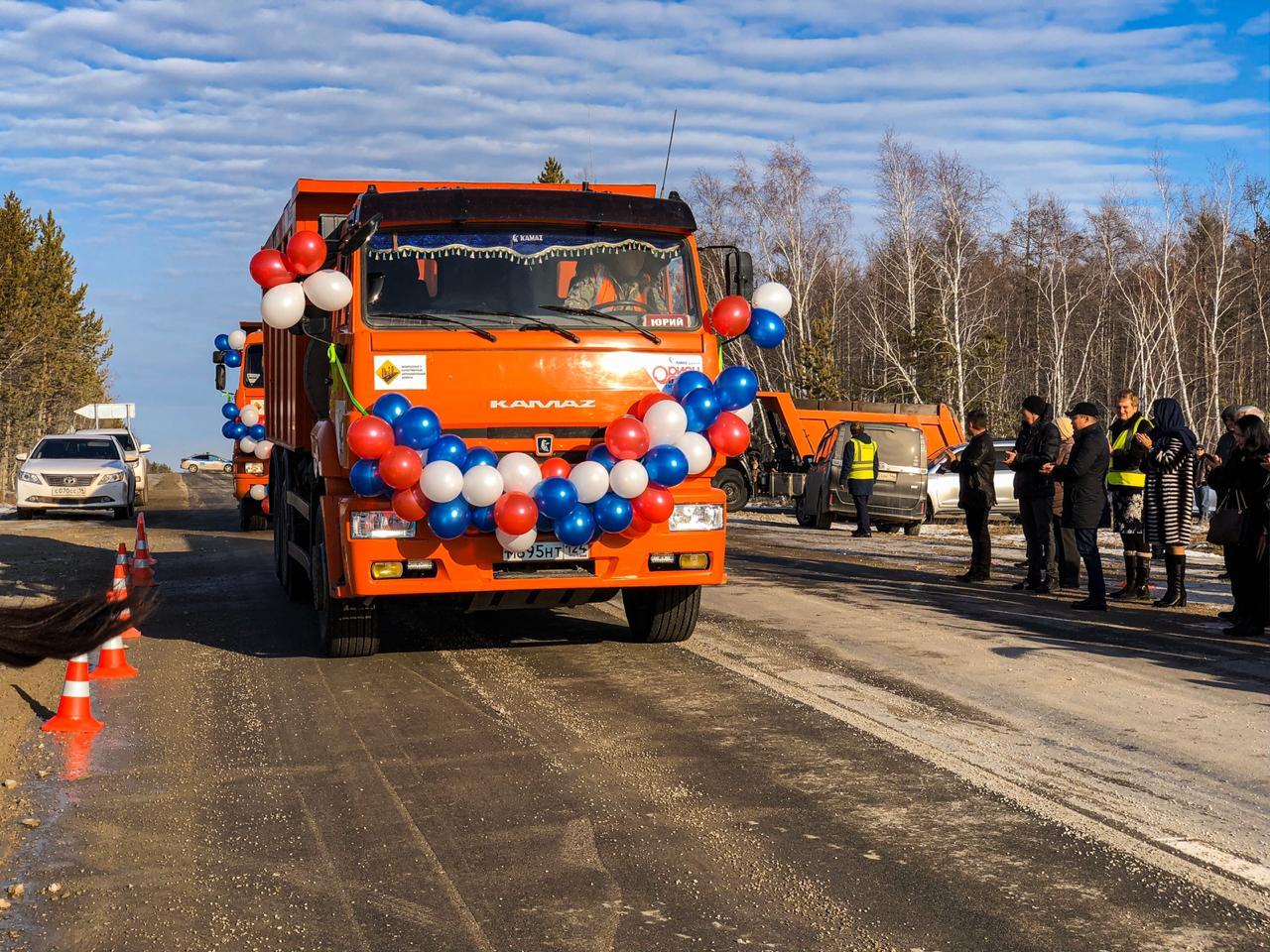 В Хангаласском районе торжественно открыт участок дороги «Умнас»