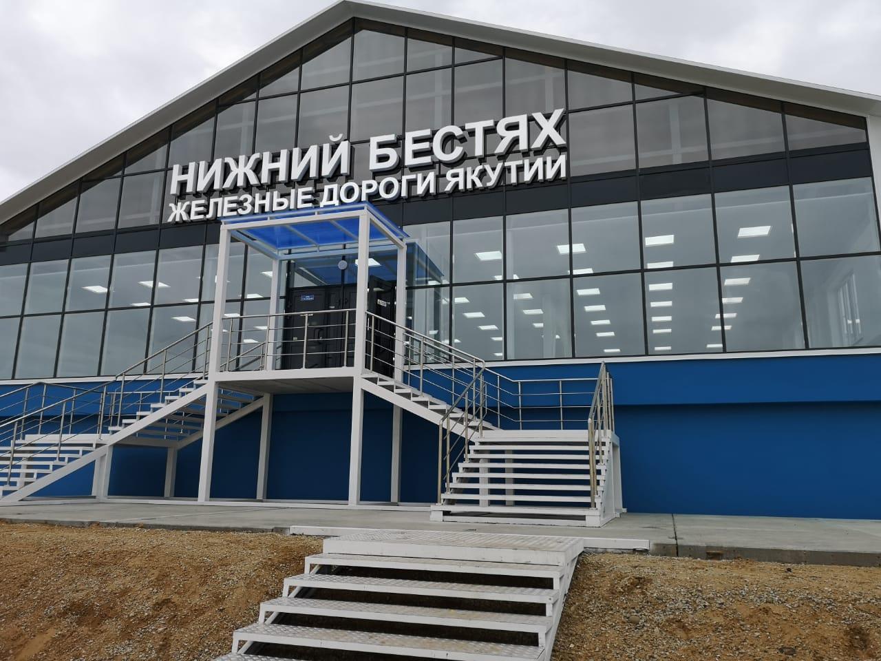 Компания «Железные дороги Якутии» построила пассажирский павильон на речном причале Нижний Бестях