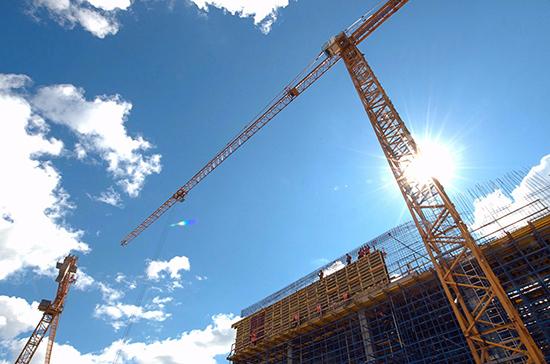 Минстрой обновит своды правил по проектированию и строительству