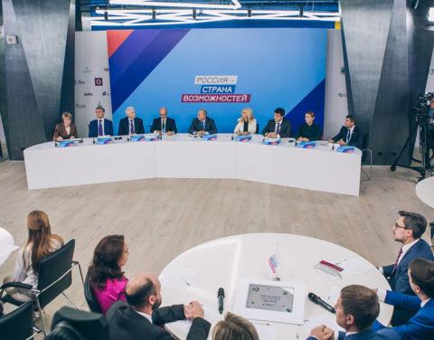 Стартовал третий сезон конкурса «Лидеры России»
