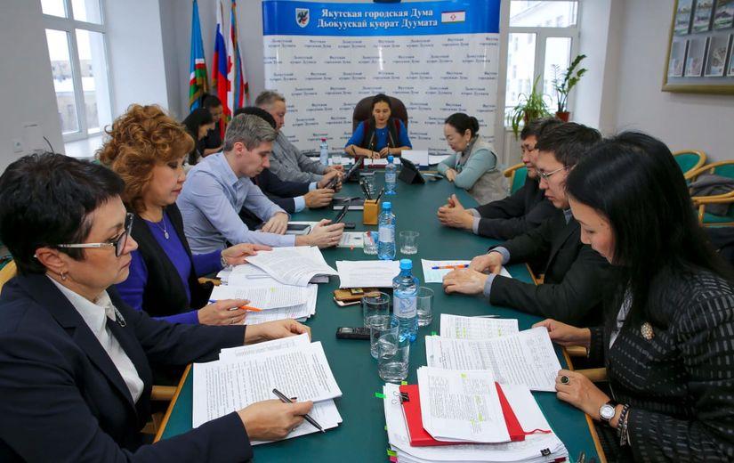 Депутаты Гордумы рассмотрели вопрос по микрозаймам предпринимателям