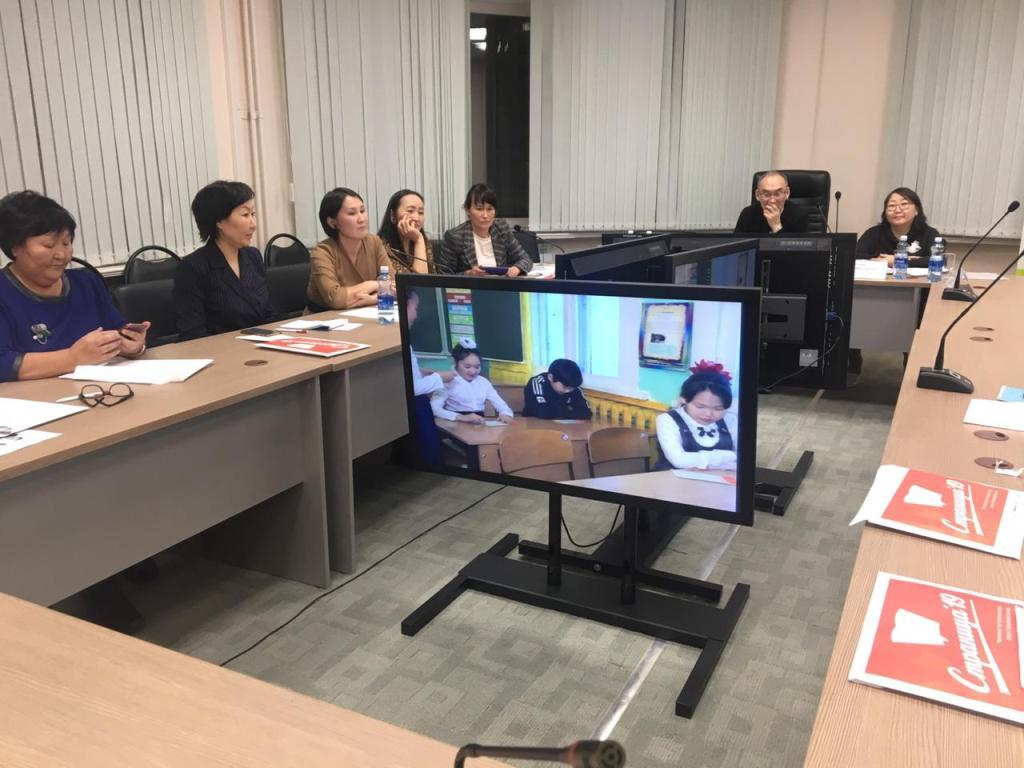 Межрегиональный семинар «Открытая школа» как условие изучения русского языка (как родного, как неродного, как иностранного)