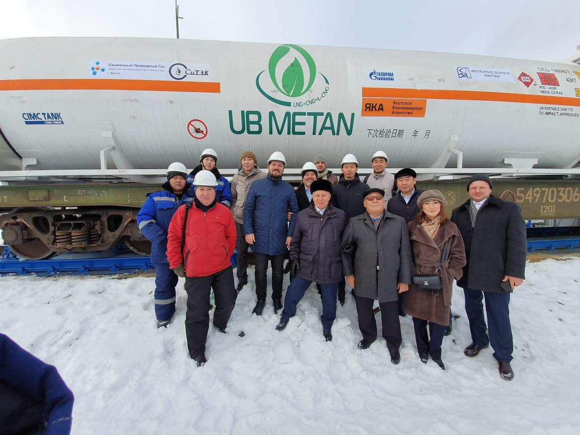 Со станции Нижний Бестях состоялась первая отправка  российского сжиженного природного газа по железной дороге на экспорт