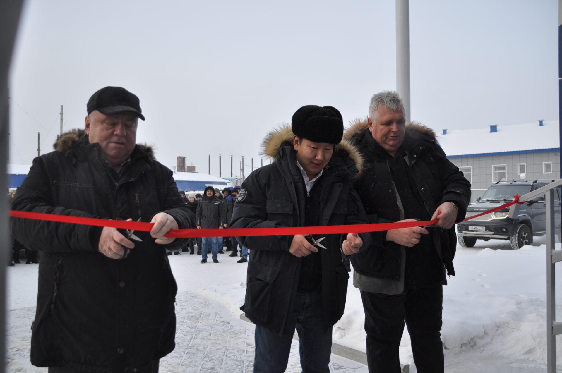 «Сахатранснефтегаз» в Кысыл-Сыре открыл новое здание производственной базы