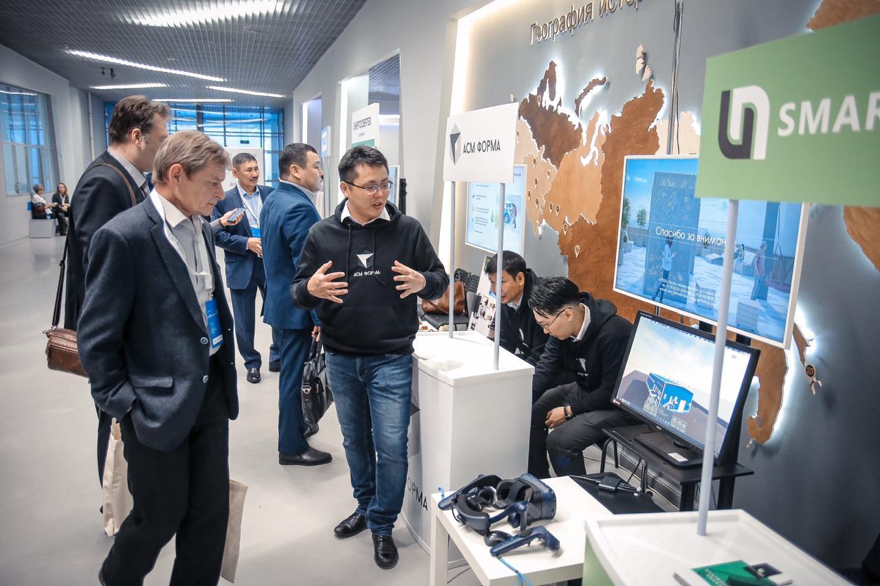 Перспективы проекта «Умный город» крупным планом рассмотрят на дальневосточном форуме в Якутске