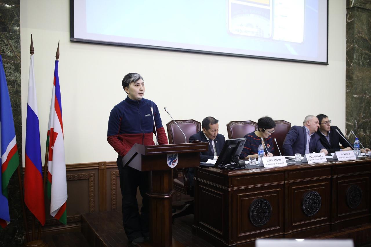 Глава Якутска обсудила с предпринимателями перспективы развития города