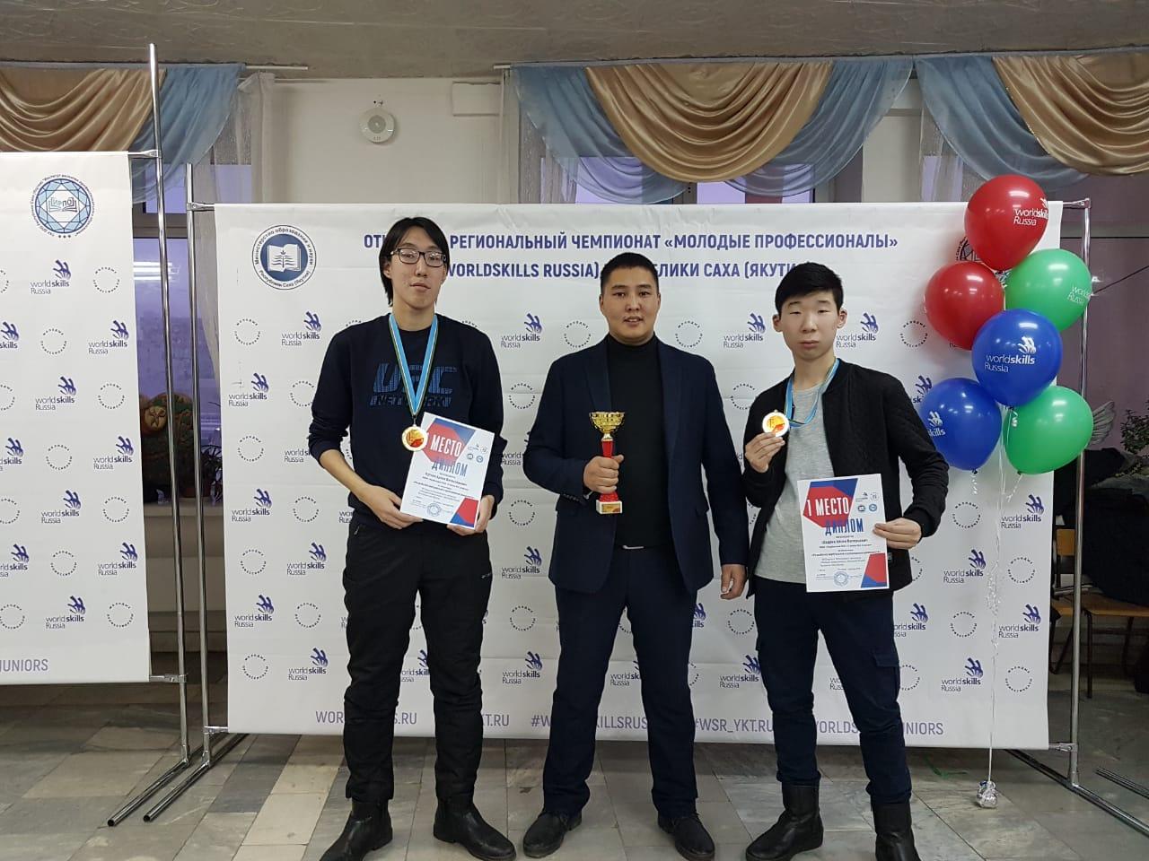 Прошел VIII Открытый Региональный Чемпионат «Молодые профессионалы» World Skills Russia