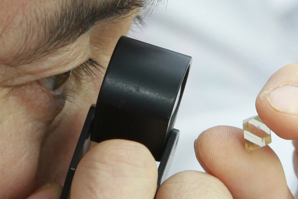 В «Якутском предприятии по торговле алмазами» (ЯПТА) под сокращение попали 26 человек