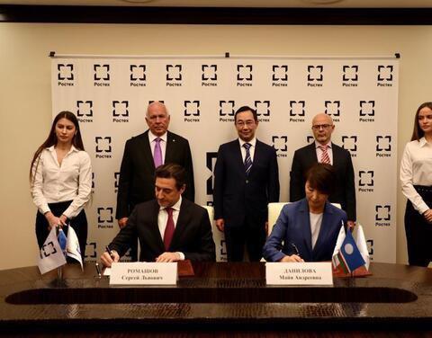 Концессионное соглашение по строительству моста через Лену подписано