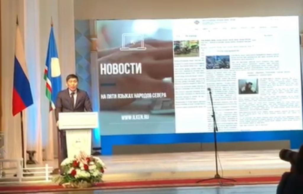 Министр инноваций выступил на непонятном языке (видео)