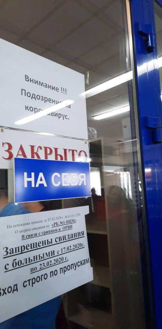 Коронавируса в Якутии нет, ситуация остается стабильной