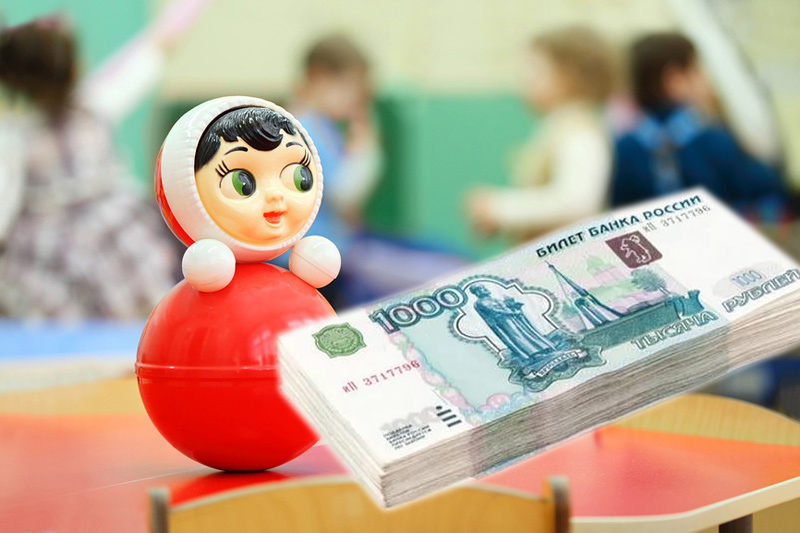 Сколько получают заведующие детских садов в г. Якутске?