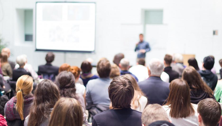 Предпринимателей приглашают на бесплатный семинар по закупкам