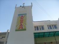 Граждане, прибывшие с Китая не будут доставляться в санаторий «Абырал» для обсервации
