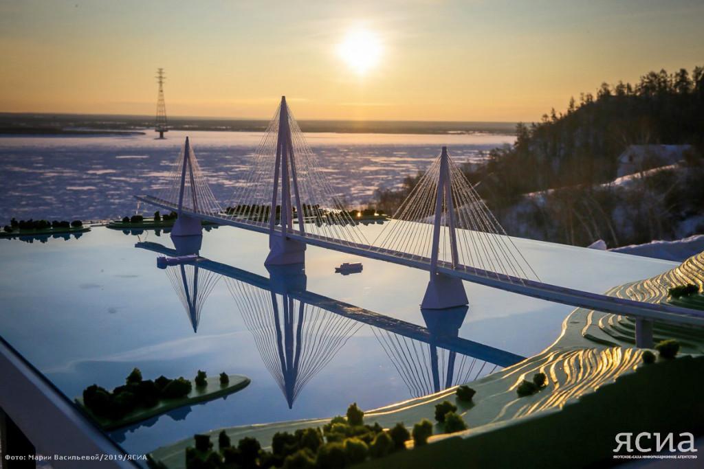 Концессионное соглашение по строительству Ленского моста подпишут 13 февраля