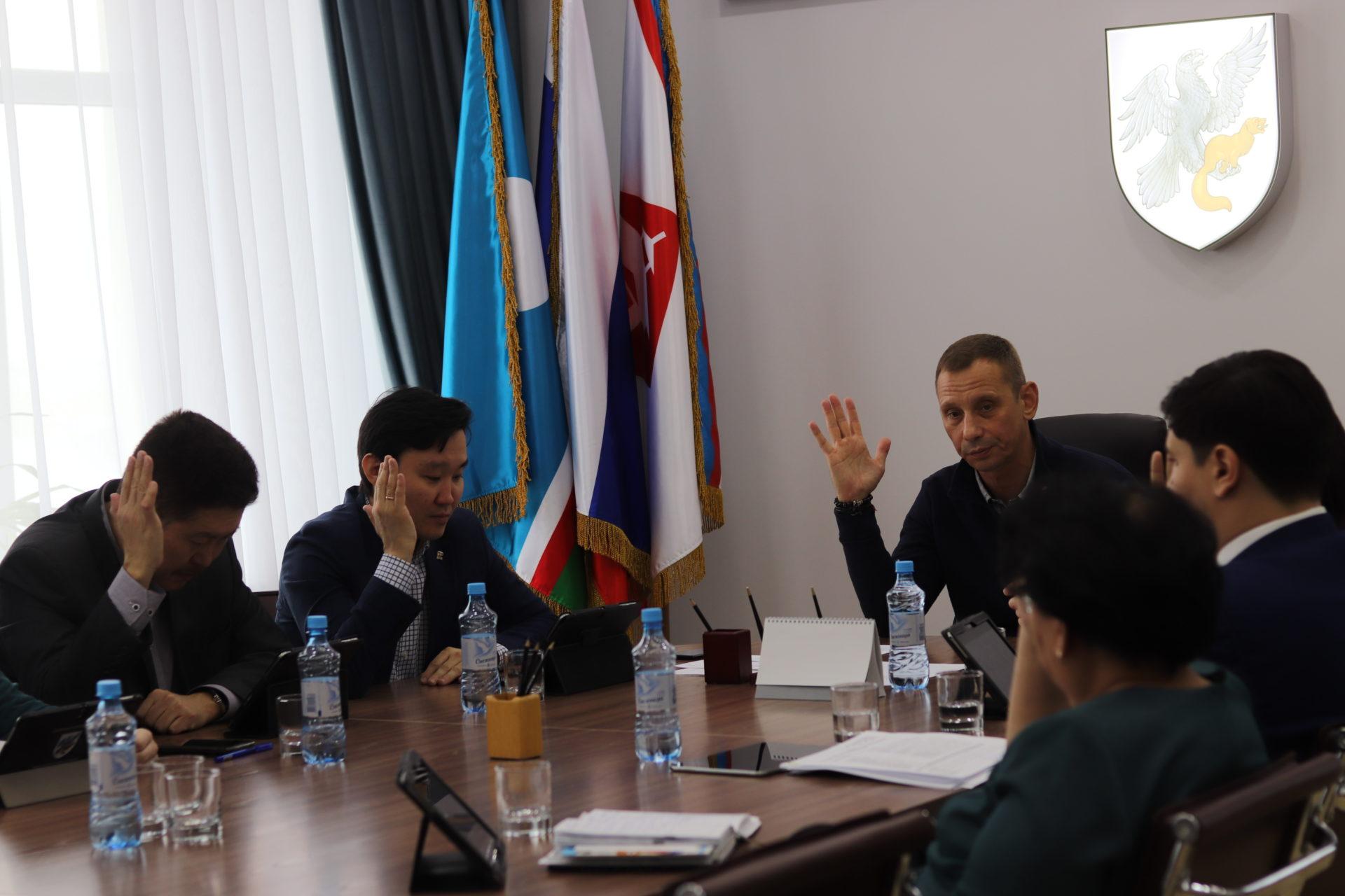 Прошло заседание постоянной комиссии по бюджетно-экономической политике