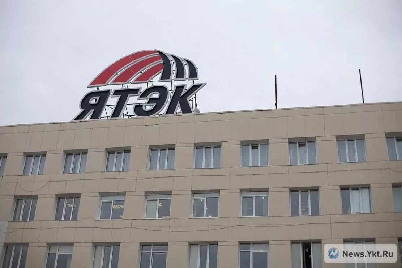 В адрес редакции Aartyk.Ru начали поступать угрозы