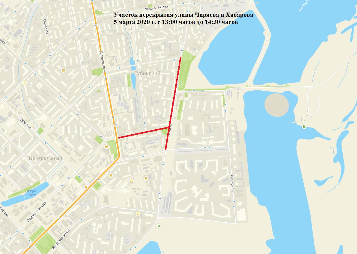 О временном перекрытии улиц 5 марта. Схемы объезда