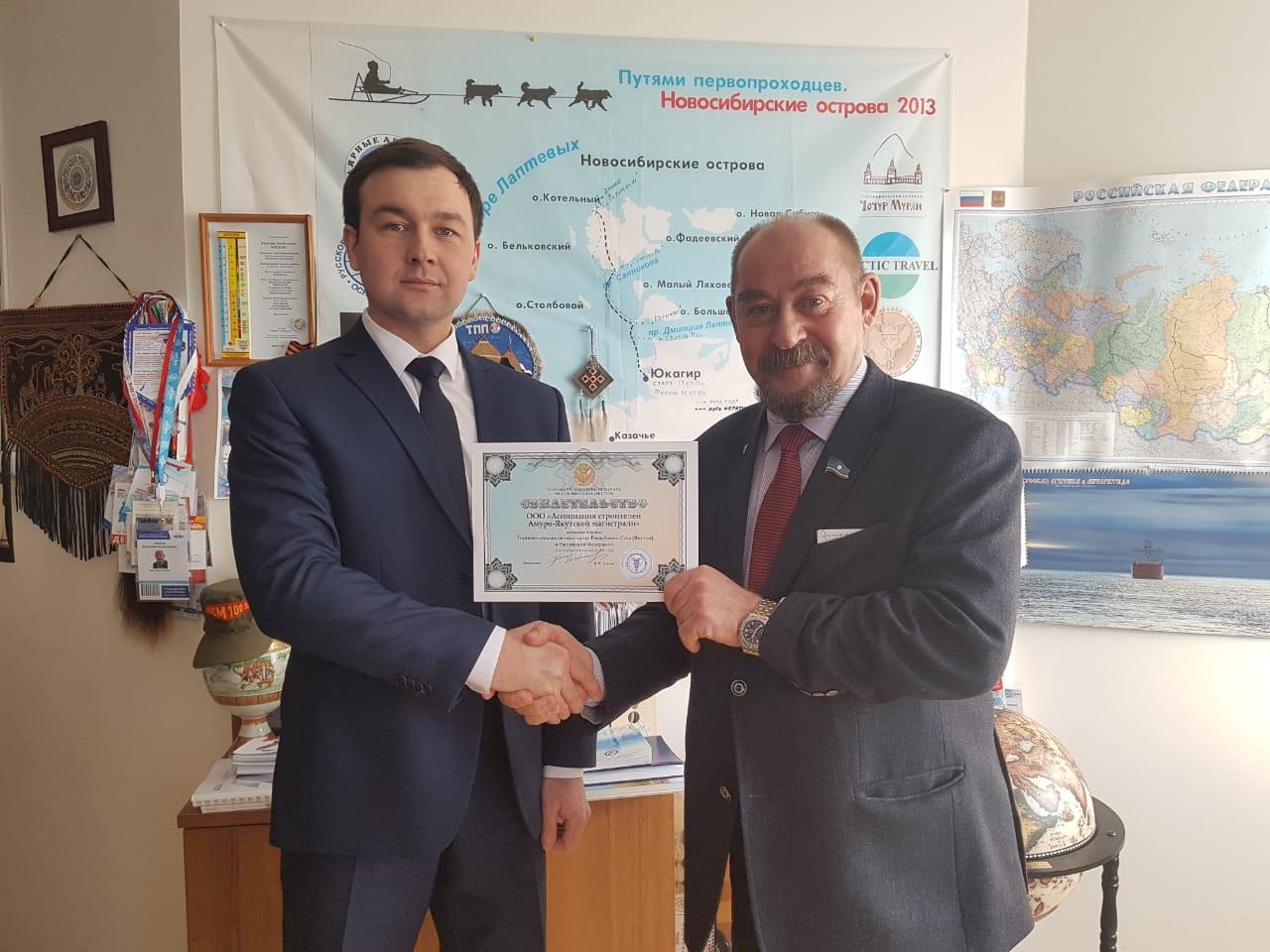 Ассоциация строителей АЯМ — полномочный участник Союза «Торгово-промышленная палата Республики Саха (Якутия)»