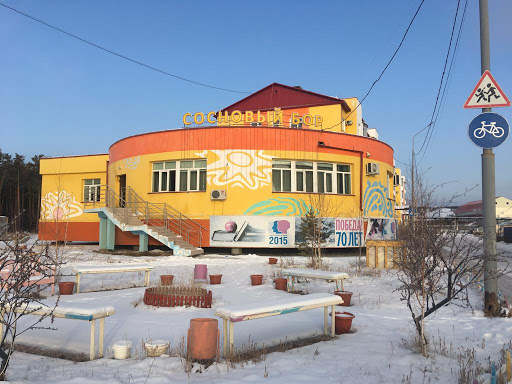 Условия обсерватора, Или как проходит лечение больных коронавирусом в Якутске
