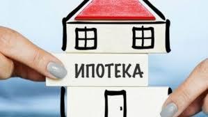 Якутия лидирует по количеству заявок на «дальневосточную ипотеку»