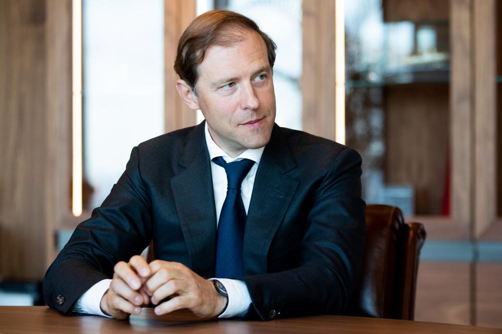 Глава минпрома руководителям субъектов РФ: Не препятствовать функционированию товаропроводящой сети