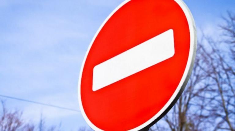 Об ограничении движения транспортных средств по улице Курнатовского