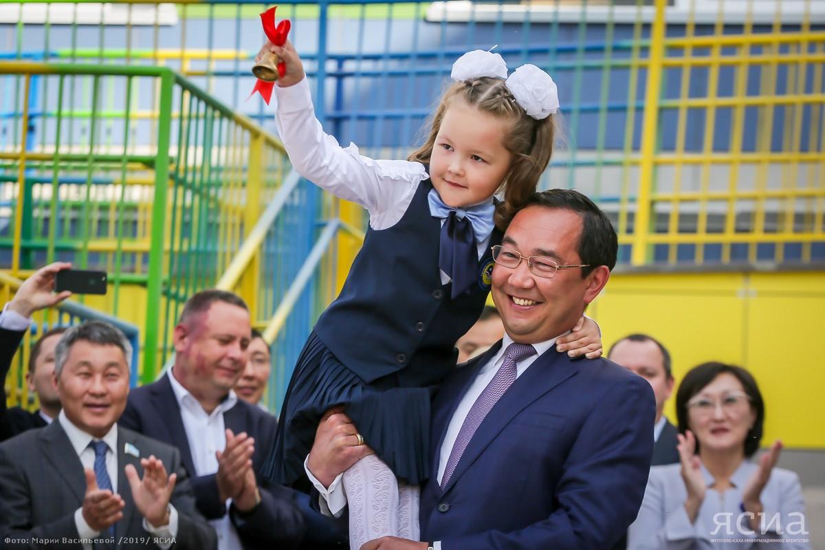 В Якутии методы дистанционного обучения довели ребенка до трагедии