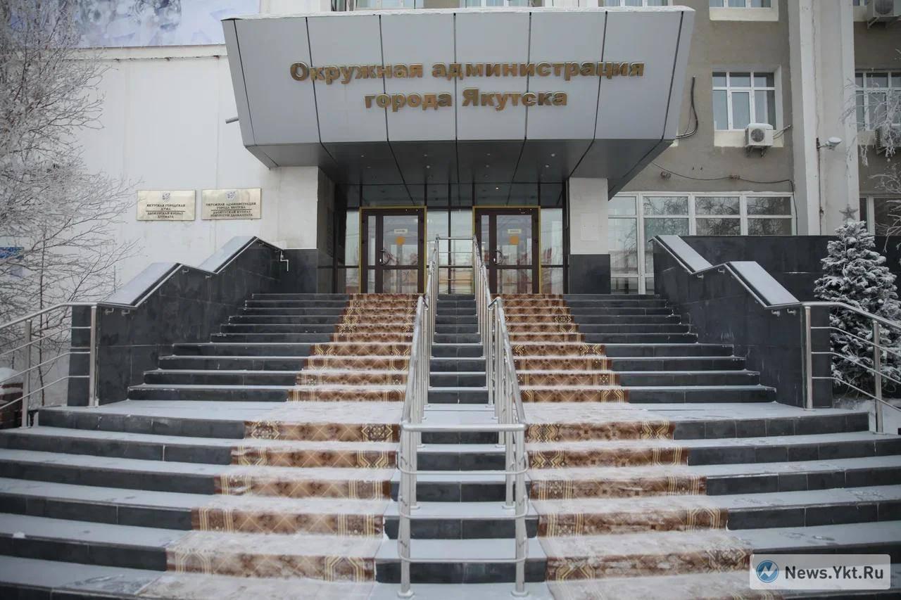 Сардана Авксентьева предложила депутатам Гордумы подумать о возможных формах организации детского отдыха в летнее время