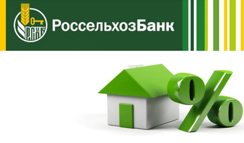Россельхозбанк выдал первые в Якутии кредиты по программе сельской ипотеки под 2,7% годовых