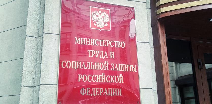 Коронавирус: все о трудовых отношениях в Якутии