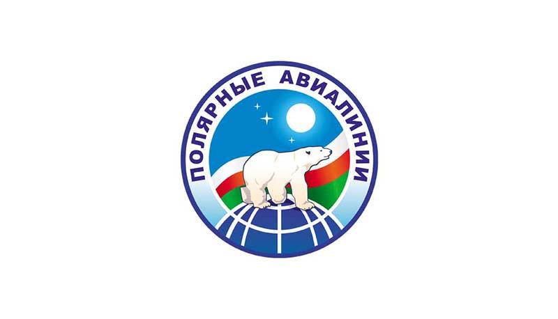 «Полярные авиалинии» дарят скидку 50% на День защитника Отечества