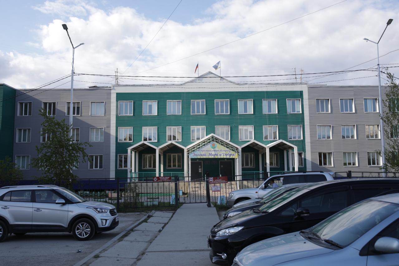 Как организуют учебный процесс в школах Якутии