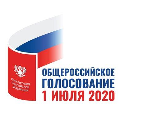 В Якутии с сегодняшнего дня начинается голосование по поправкам в Конституцию