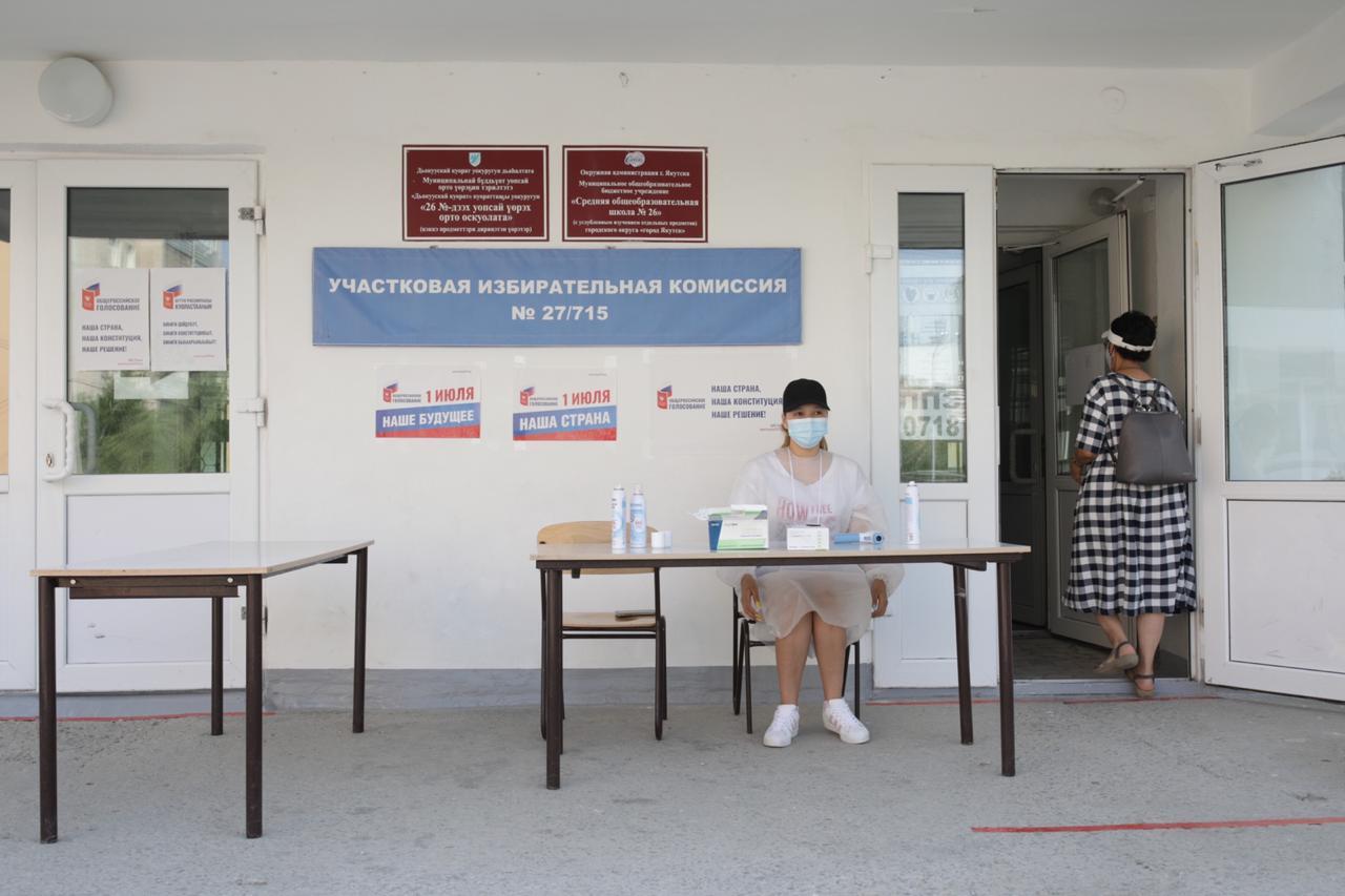 В Якутске обеспечили все условия для проведения Общероссийского голосования