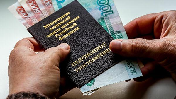 С 1 июля в России некоторым пенсионерам повысят пенсии