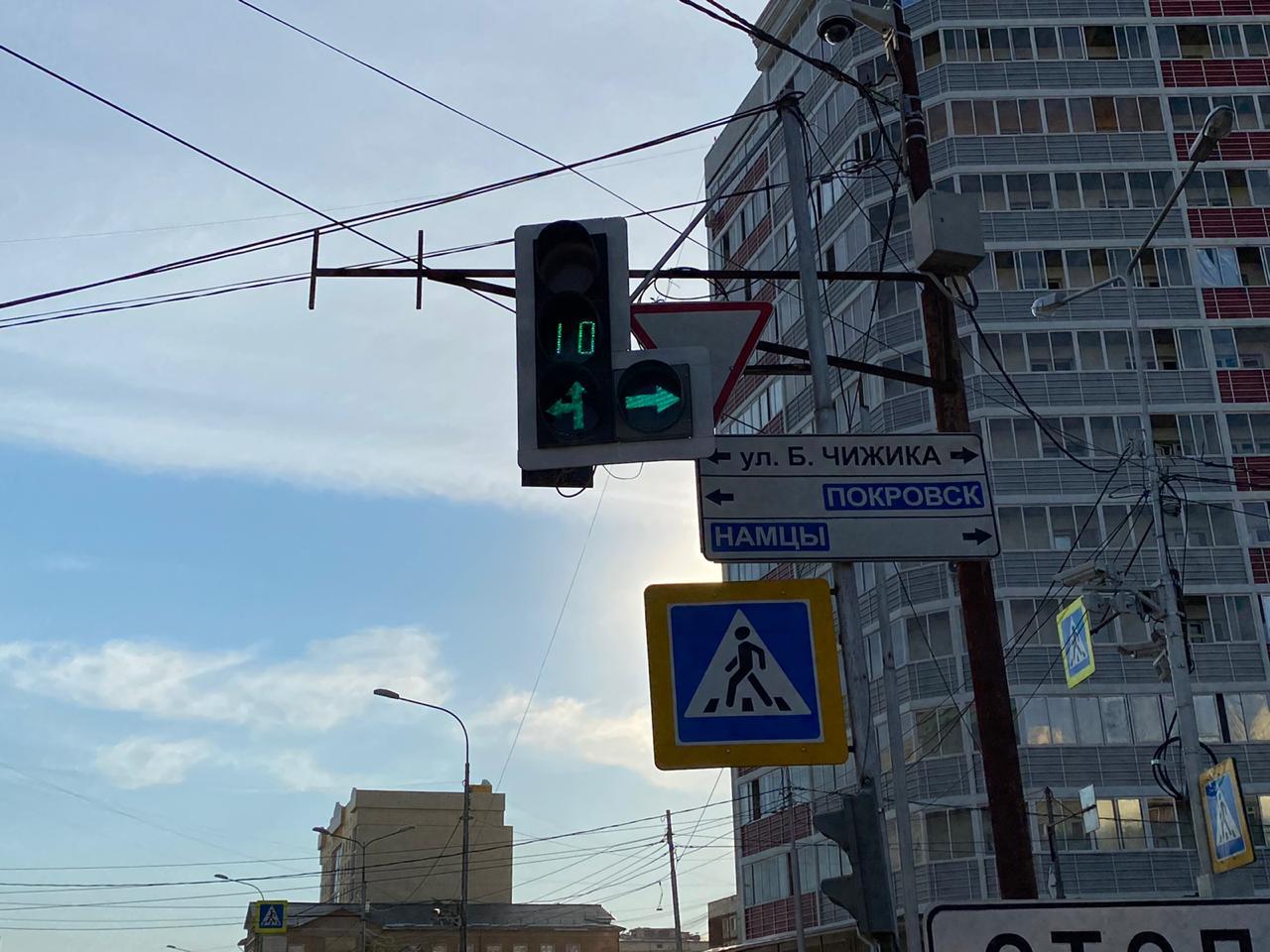 В Якутске вносят изменения в режим работы светофоров в местах концентрации ДТП
