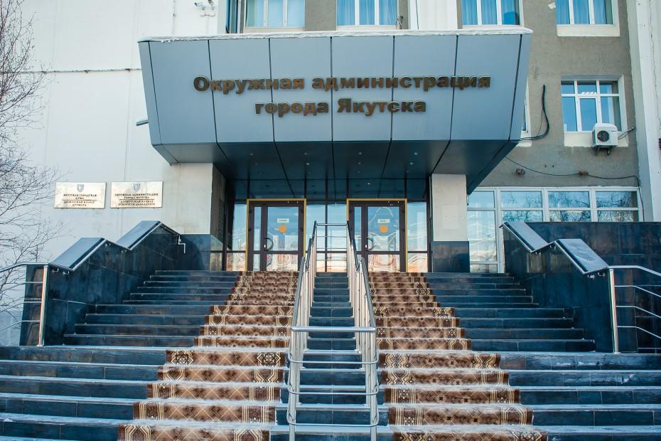 Комментарий Окружной администрации города Якутска по ситуации с водоснабжением в селе Владимировка
