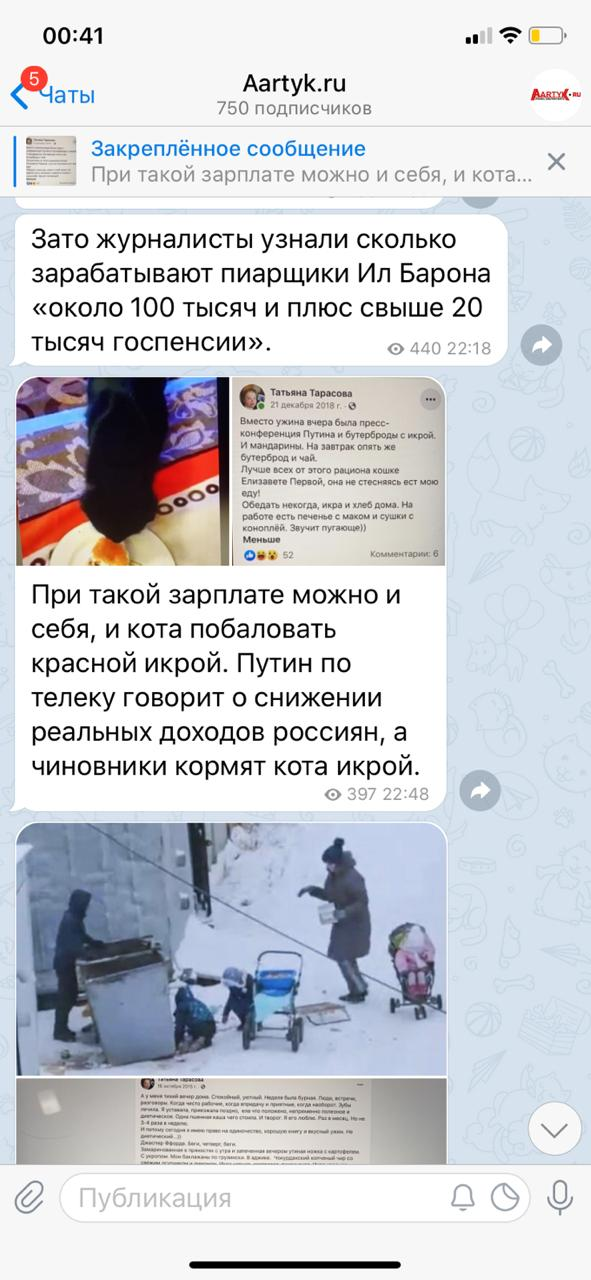 Советник главы Якутии кормит своего кота красной икрой