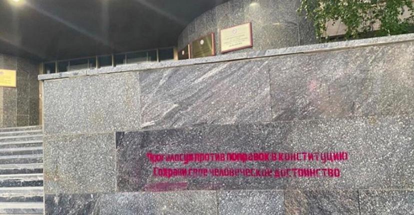 В Якутии на главном здании правительства наклеили призыв против поправок в Конституцию РФ
