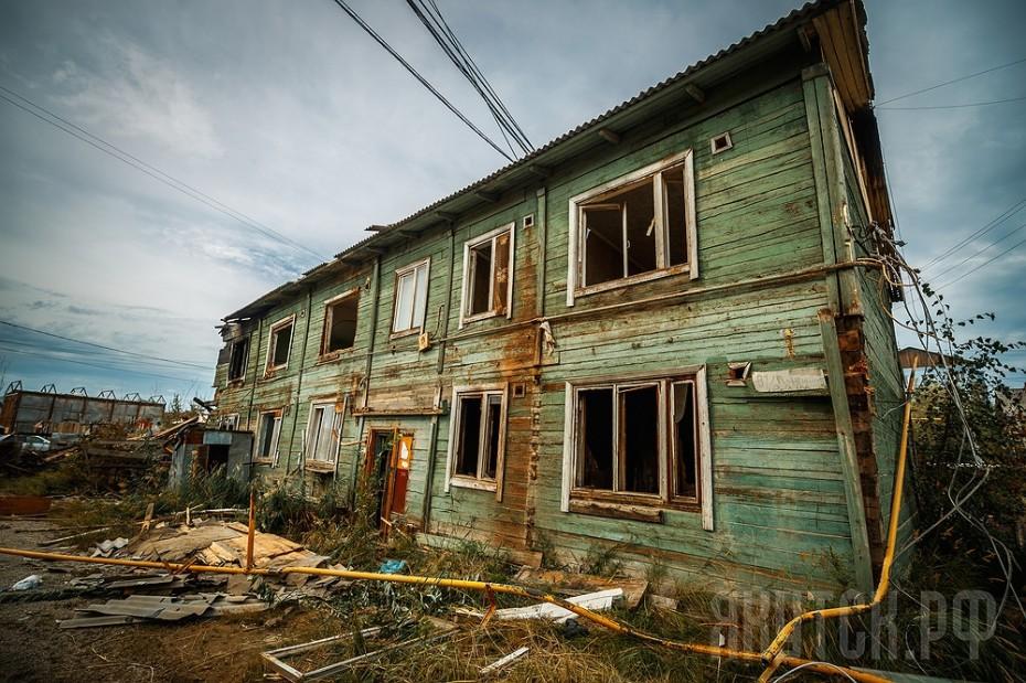 Власти Якутска выделили 2 млн рублей на обследования домов для признания их аварийными и подлежащими сносу
