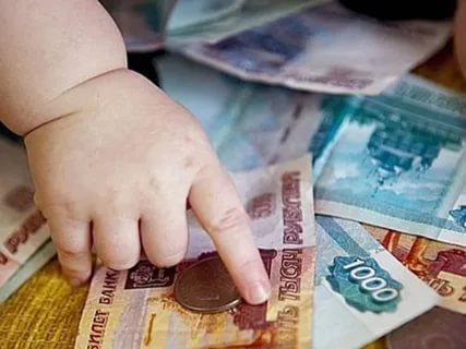 В Якутии подано более 21 тысячи заявлений от семей с детьми в возрасте от 3 до 7 лет включительно